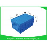 Recyclable Industrial Collapsible Plastic Box , Plastic Folding Crate For Logistics