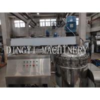 Buy cheap Daily Chemical Vacuum Planetary Mixer With Vacuum System Hydraulic System from wholesalers