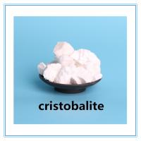 Buy cheap High whiteness cristobalite calcined silica flour for engineer ceramics from wholesalers