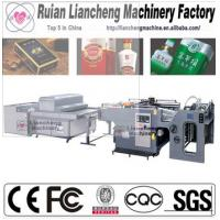 Buy cheap 2014 Advanced rotary screen printing machine from wholesalers