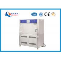 Buy cheap Durable UV Testing Equipment Box Type SUS Stainless Steel Plate Inner Liner from wholesalers