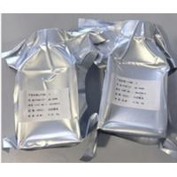 Buy cheap Adhesive S Pure Sulphur Powder 5N Plastic Vacuum Packing ISO9001 Certification from wholesalers