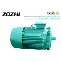 Buy cheap Electric IE2 Motor , Y2 Series High Efficiency Induction Motor 0.16HP / 0.125HP from wholesalers