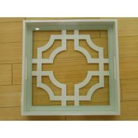 Buy cheap High lacquered MDF glass tray product