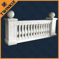 Buy cheap Concrete outdoor inox yellow marble balustrade / stone garden ornaments from wholesalers