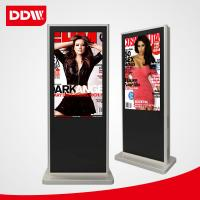 Buy cheap Advertising digital signage with free open source network lcd display 24 - 80 from wholesalers