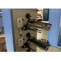 Buy cheap Yarn Textile Cone Winding Machine ,  Soft Package Sewing Thread Winder from wholesalers