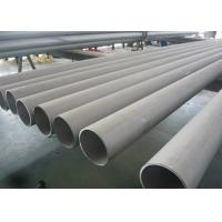 8 Inch 316 316L Seamless Stainless Steel Pipe ASTM A213 / A269 For Food Industry