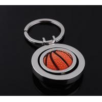 Buy cheap cheap personalized promotional giveaways for sporting events spinning metal keychains from wholesalers