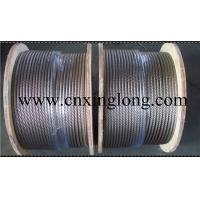 Buy cheap sell xinglong aircraft cable 7x7 6x7+IWS 7x19 6x19+IWS 1x19 product