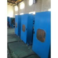 Buy cheap Changshu CE/ISO9001 2.5m synthetic leather needle punched felt making machine from wholesalers