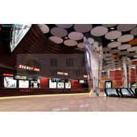Buy cheap Popular Large 3D Cinema System Hall, With IMAX Screen and Flat Screen product