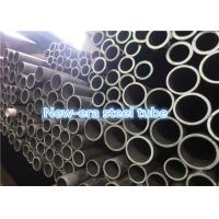Buy cheap Chrome Plated Seamless Steel Tube , Steel Hydraulic Tubing 0.5mm - 18mm WT from wholesalers