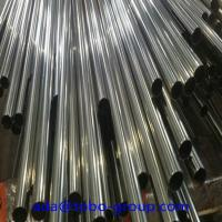 Buy cheap S31803 / S31500 / S32750 ETC Super Duplex Stainless Steel Pipe 2.5mm - 50mm Thickness from wholesalers