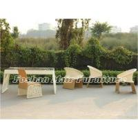 Buy cheap Garden /Wicker / Rattan /Outdoor Patio Furniture / Leisure Table Chairs Set (M7C001) from wholesalers