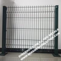 Buy cheap PVC Coated Cheap Curved Sheet Metal Wire Mesh Fencing for Residential from wholesalers