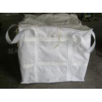 Buy cheap 2.0 ton cement sling bag with cover from wholesalers