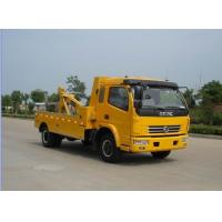Buy cheap 4x2 Drive Towing Road Wrecker Truck One Alarm Lamp Basic Accessories from wholesalers