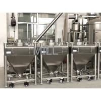 Buy cheap 400L Stainless Steel Vacuum Conveyor For Powder Tote IBC Tank Container from wholesalers