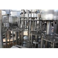 Buy cheap Can Sealing Hot Fill Bottling Equipment 40 Rinsing Heads 12 Mouths Warranty product