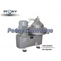 Buy cheap Automatic Continuous Air Compressor Centrifugal Oil Separator , Container Type from wholesalers