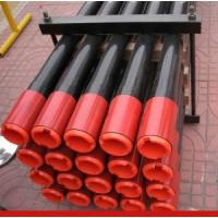 Buy cheap API 5CT H40/j55/k55  tubing steel  pipe for oil and gas  used octg, from wholesalers