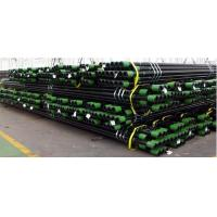 Buy cheap Oil / Gas Well Drilling ERW Oil Casing Tubing, Steel Seamless Pipes from wholesalers
