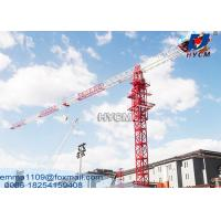 Buy cheap PT6016 Power Line Tower Crane 60 Meter Quotation Construction Real Estate from wholesalers