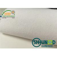 Buy cheap Plain Weave Cotton Brush Shirt Interlining White Flat Coating from wholesalers
