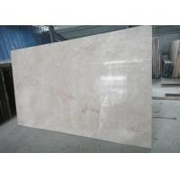 Buy cheap China Light Emperador Marble Slab Half Marble Sheets For Walls 2400x1200mm product