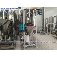 Buy cheap Rubber / Plastic Color Vertical Screw Mixer Machine Mirror Finished Surface from wholesalers