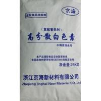 Buy cheap Compound colorant - food grade high dispersive titanium dioxide from wholesalers
