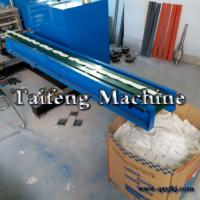 Buy cheap high quality smoke paper machine,durable smoke paper machine, effient smoke paper machine. from wholesalers