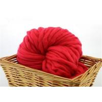 Buy cheap Super Soft Colored Iceland Wool Chunky Yarn Hand Spun Yarn Bulky Weight from wholesalers
