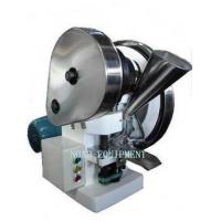 Buy cheap TDP-6 desktop tablet press machine from wholesalers