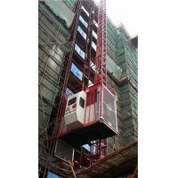 Buy cheap 36M/min Construction Hoist , 2000 KG Red Building Material Hoist from wholesalers