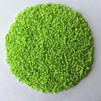 Buy cheap dimensional stability toughening PA6 chips engineering plastic nylon6 particles from wholesalers