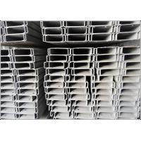 Buy cheap SGS / BV Hot Rolled Black Iron Mild Steel C Channel with Galvanized Surface treatment from wholesalers