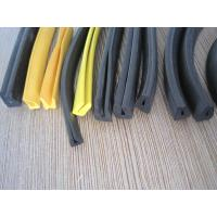 Buy cheap Silicone Rubber Sealed Foam U Shaped Sponges with Closed Cell Structure Good Elasticity from wholesalers