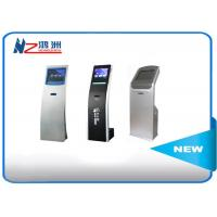 Buy cheap 19inch / 21inch self service kiosk for ticket dispenser machine in bank from wholesalers