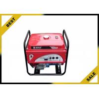 Buy cheap 6 L Fuel Tank Universal Using Gasoline Generator Set Simple Design Ce Certificated from wholesalers
