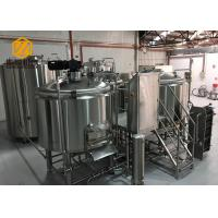 Buy cheap Beer Processing Small Brewery Equipment 500L / 1000L Convenient Operation from wholesalers