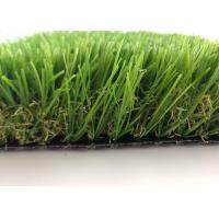 Buy cheap Super Durable Artificial Lawn Grass Waterproof And Resistant To Rotting / Splitting product