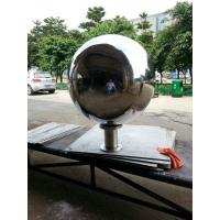 Buy cheap stainless steel sphere,stainless steel ball,stainless steel globe product