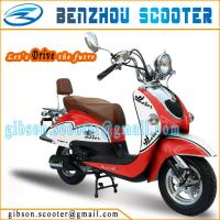 Buy cheap Retro Gasoline Scooter YY125T-19B from wholesalers