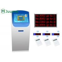 Buy cheap Electronic QMS Wireless Token Display System For Banks Hospital from wholesalers