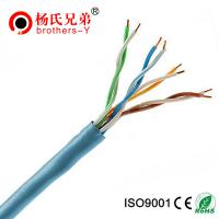 Buy cheap FTP Cat5 Waterproof Outdoor Cable from wholesalers