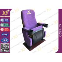 Buy cheap Push Back Purple Fabric Arm Top Cinema Theater Chairs With Cup Holder from wholesalers
