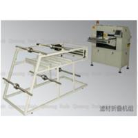 Buy cheap Filter Folding Machine For Folding Processing Of Paper In Various Filtration from wholesalers