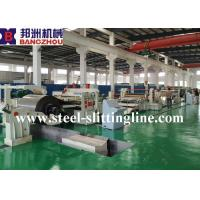 Buy cheap Professional Roll Slitting Machine Silicon Metal Steel Coils from wholesalers
